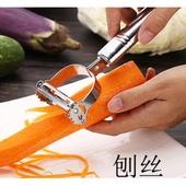 两用刨丝削皮器削皮器蔬菜土豆削丝切丝器水果削皮刀芒果刨刀