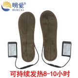 Carion heating insole heating insole lithium battery charging insolecantemperature electric heating insole electric heating pad can walk