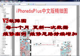Blue sharp drawing VIP3 VIP6 bitmap mobile phone repair fault map double open map blue sharp electronic map