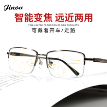 Auto-adjusting Degree Presbyopia Men's Intelligent Zoom High Definition Multifunctional Glasses for Far and Near Dual Purpose and Anti-Blue Light