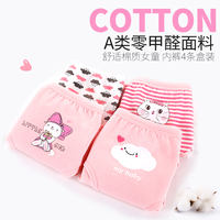 Children's underwear women's cotton briefs female students shorts baby A class big boy little girl underwear 3-16 years old