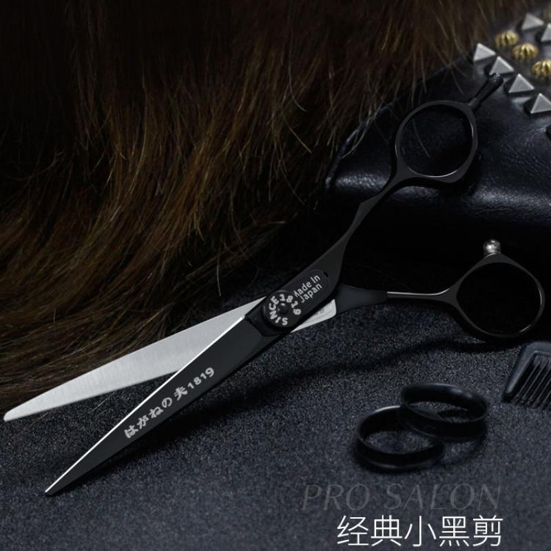 钢夫专业美发剪刀平剪刘海打薄剪碎发牙剪发型师专用理发剪刀套装