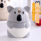 Hand pressure automatic pop-up cartoon koala creative toothpick box toothpick holder home portable portable hotel restaurant home