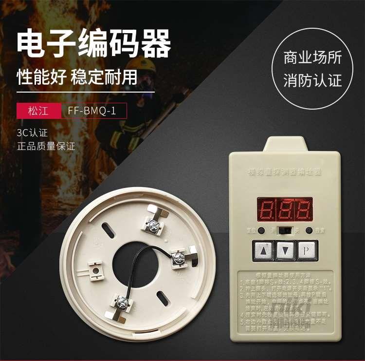Оборудование охранно-пожарных систем Артикул 595435753764
