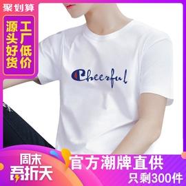 短袖男士t恤韩版修身潮流夏装丅体恤半袖T半截袖打底衫上衣服潮牌图片