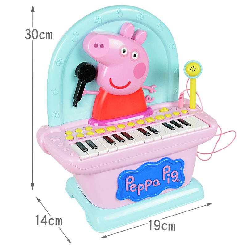 小猪佩奇儿童迷你电子琴钢琴早教多功能音乐琴玩具女孩礼物玩具琴