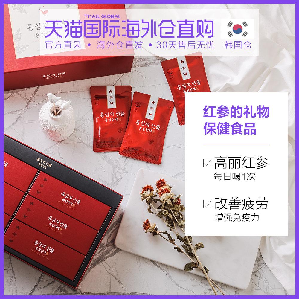 【韩国仓直邮】红参的礼物 六年根提高免疫力红参真液 50ml*5袋