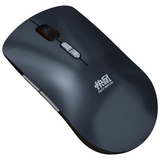 Fast Mouse Intelligent Voice Mouse Artificial Intelligence Technology Voice Input Typing Wireless Shunfeng Package Mail