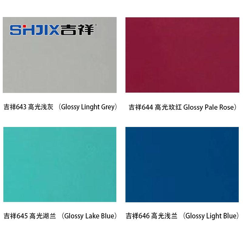 上海正宗吉祥4mm25丝高光铝塑板内墙外墙广告幕墙干挂铝塑板材