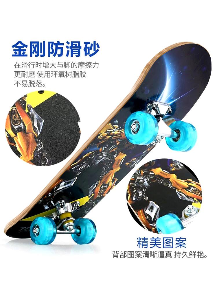 heneshq1465ggs159滑板车