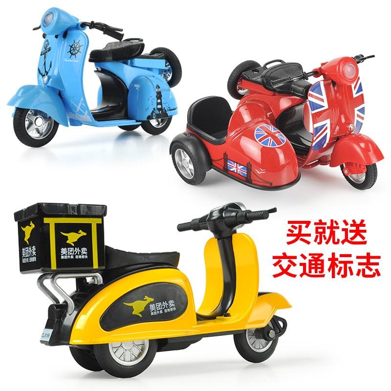 仿真合金摩托车模型送外卖电动车自行车卡通儿童玩具车金属小汽车