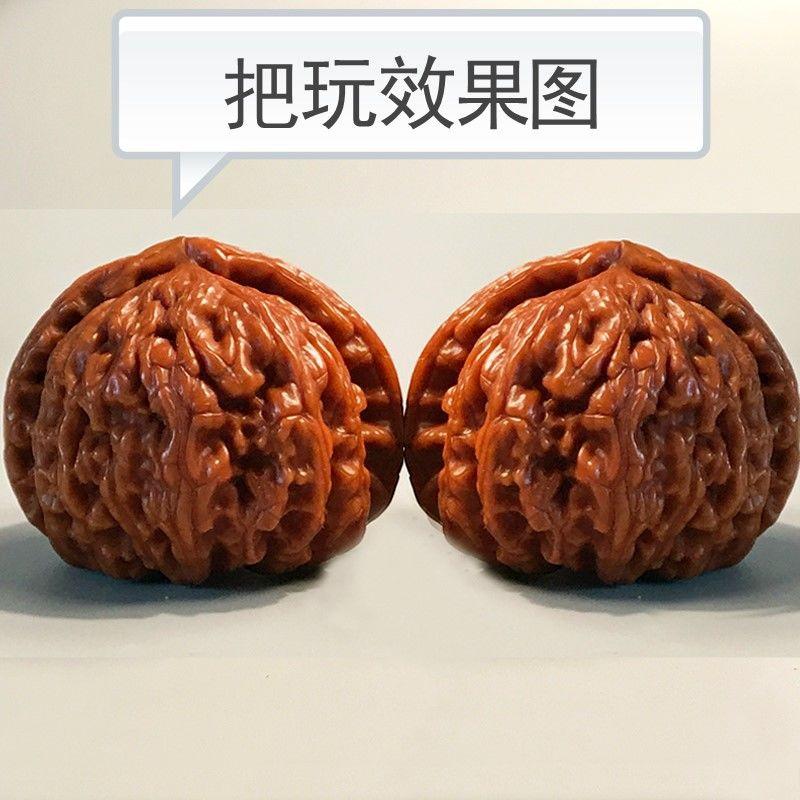 Резные орехи Артикул 595761671927