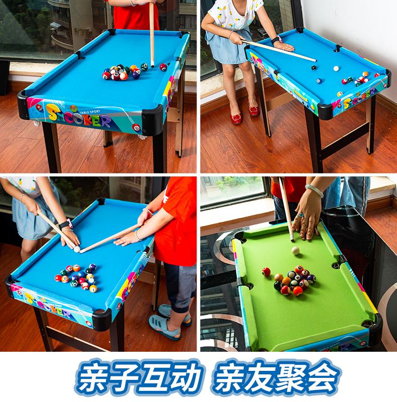 台球桌儿童桌球台玩具迷你小型美式家庭用练习大号斯诺克亲子小孩