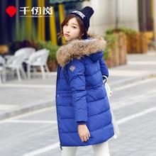 千仞岗韩版冬装新款女羽绒服 中长款大毛领修身加厚过膝外套19167图片