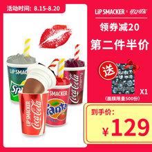 LiP SMACKER可口可乐润唇膏4支装 补水保湿淡化唇纹滋养芬达雪碧
