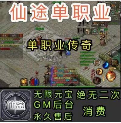 Внутриигровые ресурсы Fairy popular Артикул 600139757071