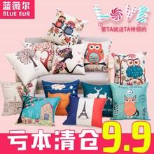 四季抱枕仿亚麻靠家用沙发靠背正方形靠枕套不含芯50X50cm60X60图片