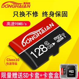 内存128g卡tf卡64g内存卡行车记录仪16g手机32g高速sd卡监控通用