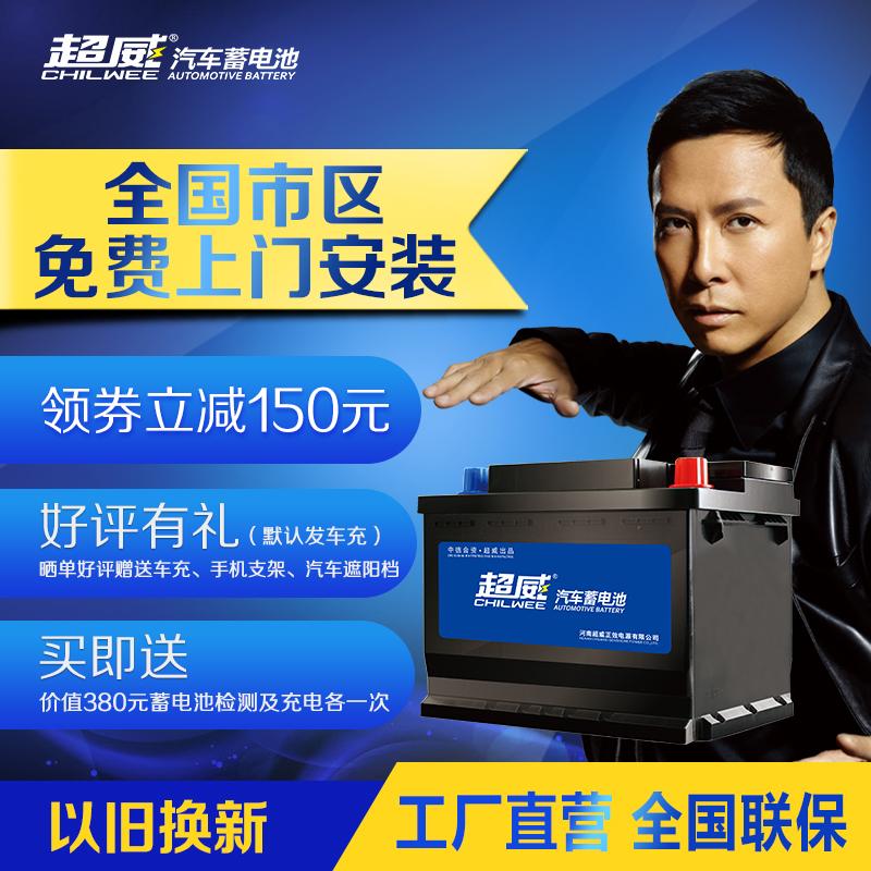 Батареи и аккумуляторы Артикул 594380721186