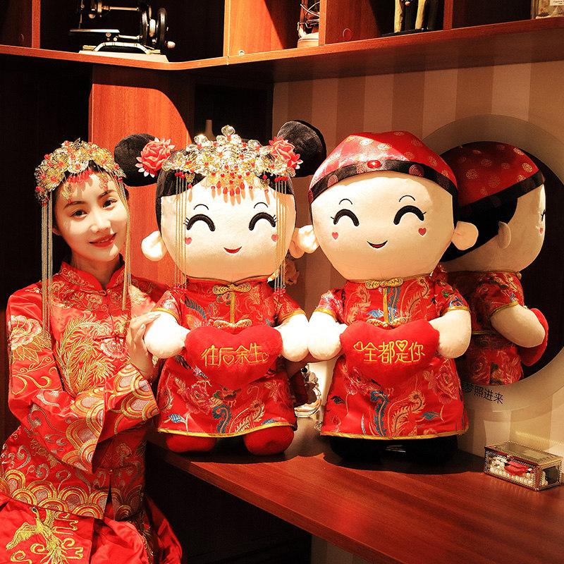 Свадебные куклы и фигурки Артикул 598968045867