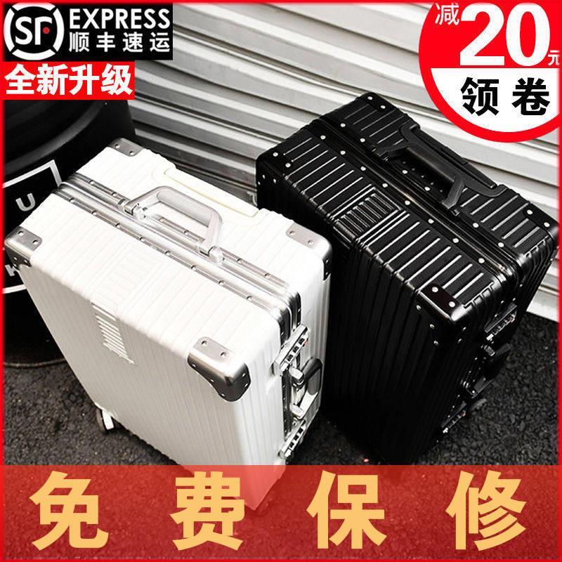 复古铝框行李箱女拉杆箱男密码箱旅行箱包学生韩版皮箱可爱小清新