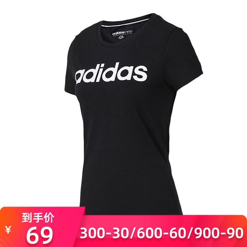 adidas阿迪达斯NEO夏季女子运动休闲基础短袖T恤 DW7941