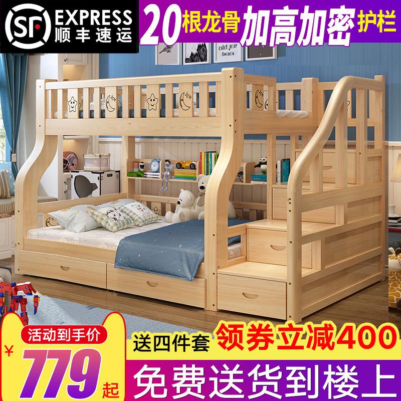 Двухъярусные кровати Артикул 597228650867