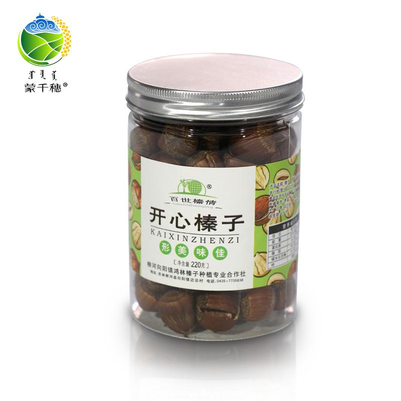 东北吉林现炒货平欧平大果榛子220g罐装坚果干果包邮新货孕妇零食
