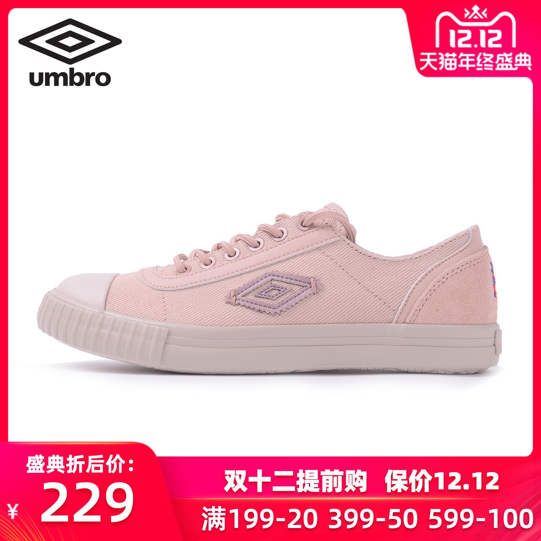 茵宝umbro2019女鞋款运动跑步鞋低帮韩版系带小白鞋休闲鞋帆布鞋