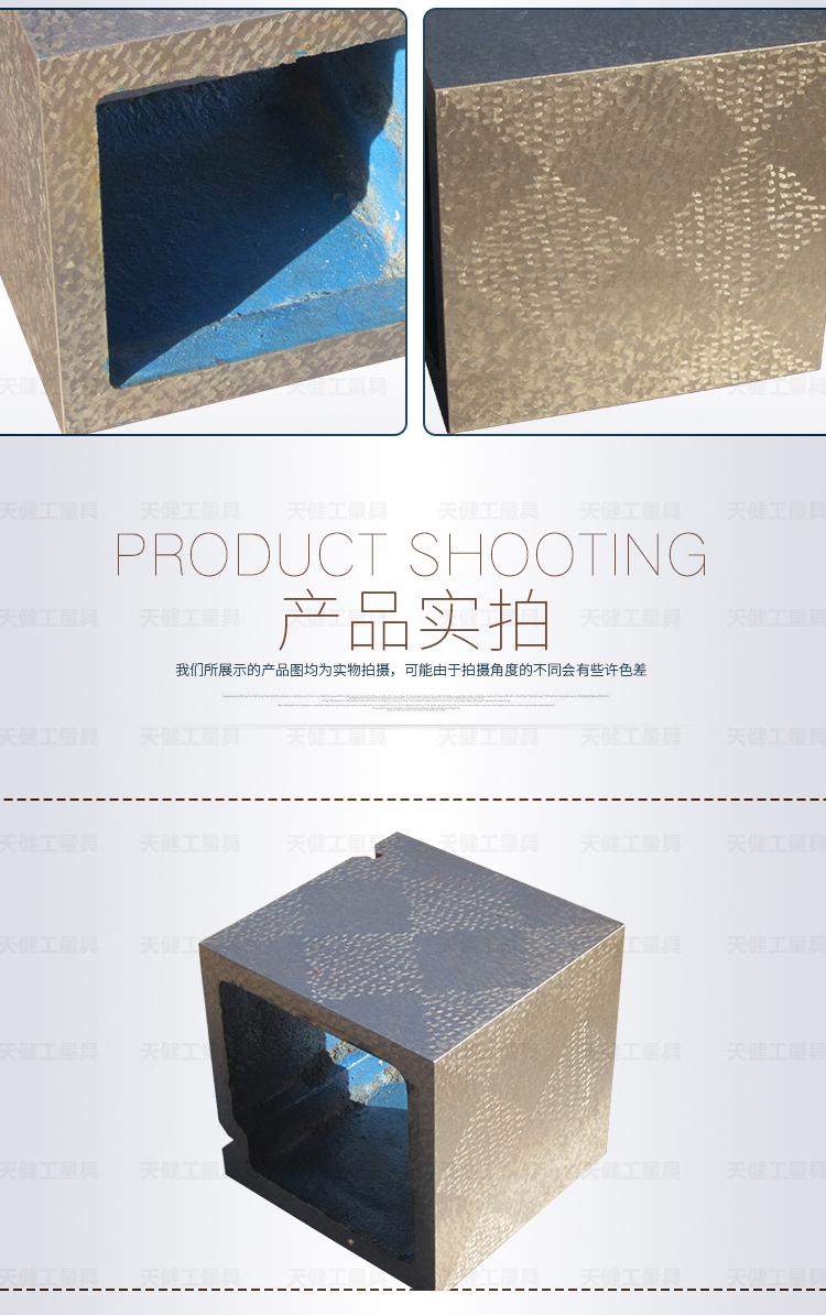 日本50、300、400、500 方箱100、150、200、2铸铁划线检验测量万