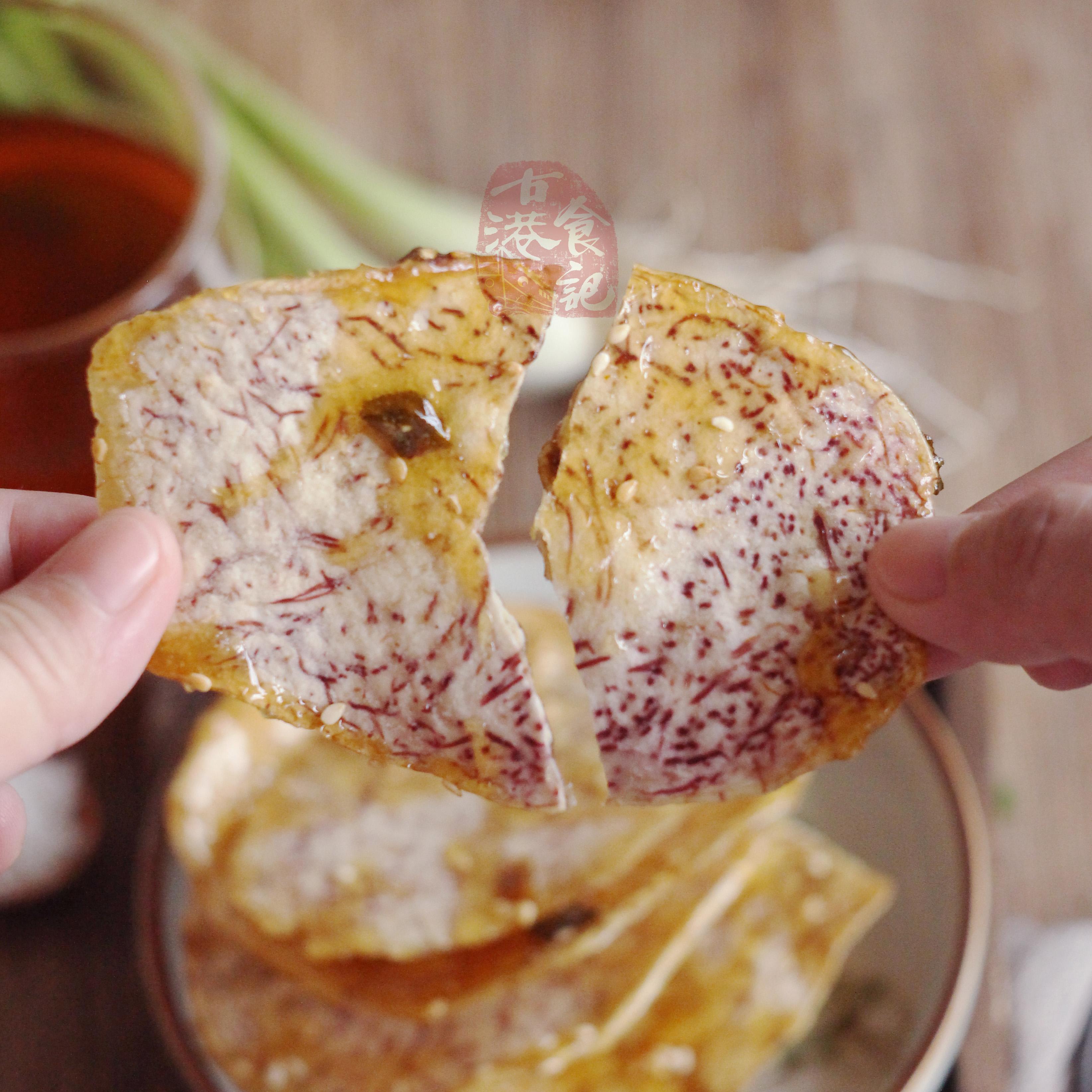 古港食记|纯手工葱香芋头酥香芋片 潮汕特产甜芋片网红零食250g。