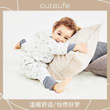 Cutelife婴儿睡袋四季通用款防踢被宝宝6层纱布竹棉婴儿儿童透气