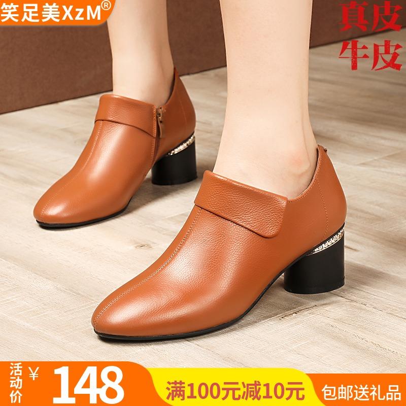 2019春秋新款真皮女单鞋中跟中年粗跟时尚舒适女鞋子圆头女士皮鞋