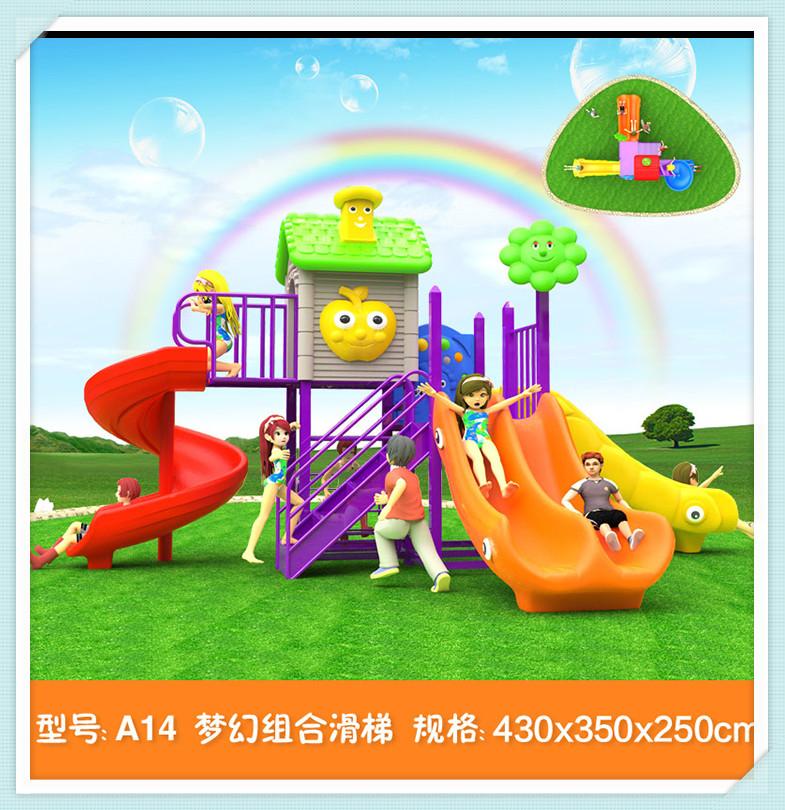 Игровые площадки / Батуты Артикул 596968717960