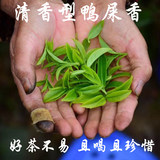 Phoenix Single Tea High Mountain Super Duck Musk Fragrance Type Chaozhou Phoenix Wuhua Tea Big Wu Ye Single Cong Tea 500g