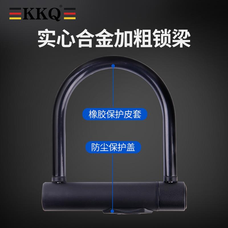 德国KKQ指纹U型摩托车电瓶车自行车锁电动防盗防剪防水充电智能锁