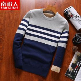 南极人秋冬季男士毛衣男韩版针织衫青少年圆领加绒加厚潮流打底衫