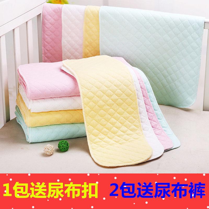 纯棉尿布宝宝可洗芥子新生儿婴儿小孩用品戒男女春夏尿布