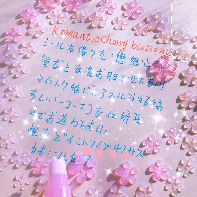 泡泡仙女笔网红少女心diy彩色果冻韩国爆米花3d立体纺织笔泡沫笔