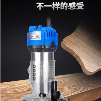 Electric tool slotting machine for multi-function carving of bakelite milling