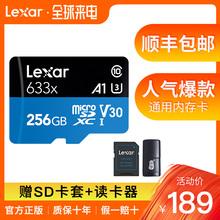 sd卡switch记录仪tf卡256g手机储存卡 雷克沙256g内存卡高速micro