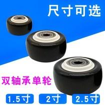 螺杆重型橡胶聚氨酯静音带刹车转向轴承脚轮万向轮轮子10mm8寸2
