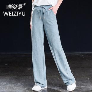腰薄款长裤子高腰阔腿裤子女学生宽松夏季