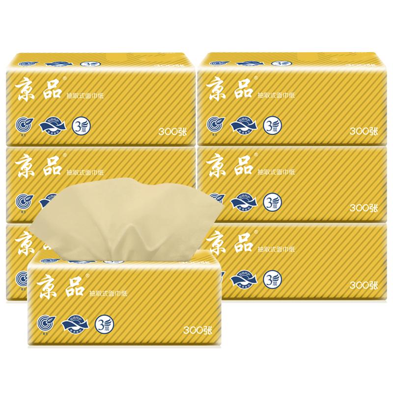 京品本色抽纸家庭实惠装面巾纸抽卫生纸竹浆原色纸家用餐巾纸6包