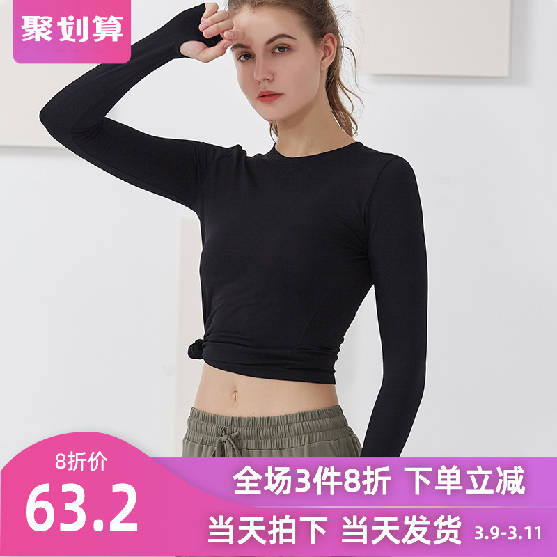 猫人运动长袖女罩衫速干健身服跑步长款宽松背心新款瑜伽上衣t恤