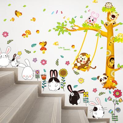 卡通壁纸贴画幼儿园618大促