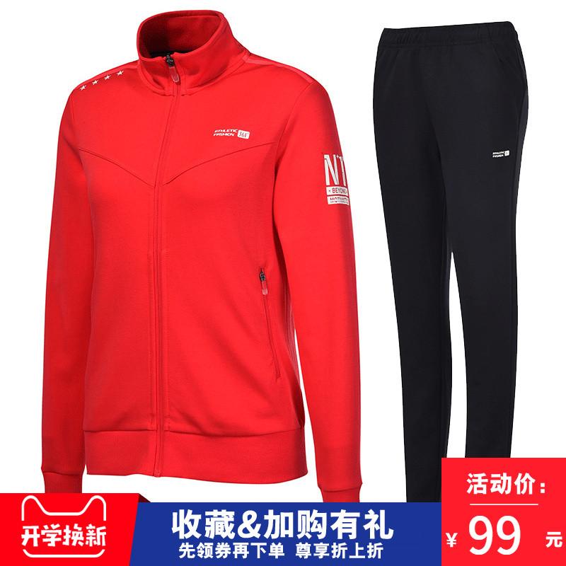 361度女装运动套装秋季运动服新款361卫衣长裤休闲运动健身套装