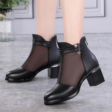 雪地意尔康镂空踝靴真皮短靴女19春夏新款网靴粗跟高跟裸凉靴子纱图片