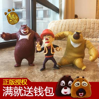 正版熊出没熊大熊二塑料玩具光头强公仔套装儿童仿真动物模型玩偶