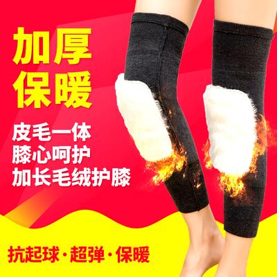 秋冬季加绒保暖护膝关节疼痛膝盖套老寒腿神器加厚防寒发热男女士